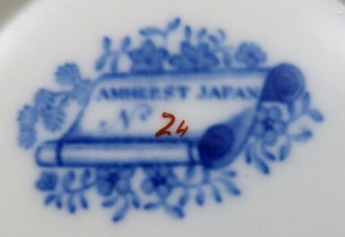Service 224 Caf 233 Ancien En Porcelaine De Minton D 233 Cor