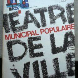 théâtre de la ville n°1